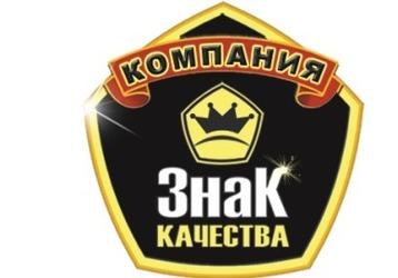 Окна, двери из ПВХ, отделка балконов в Севастополе – «Знак качества»: только профессиональный подход, фото — «Реклама Севастополя»