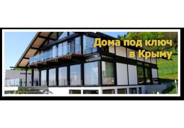 Строительные работы в Крыму - компания «СтройКрым», качественно, в срок, с гарантией!, фото — «Реклама Крыма»