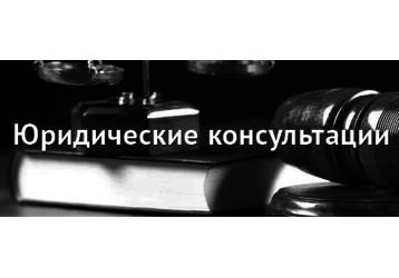 Что делать пайщикам, если закрылся кооператив -  ООО «Меридиан Крым», профессиональное содействие , фото — «Реклама Севастополя»