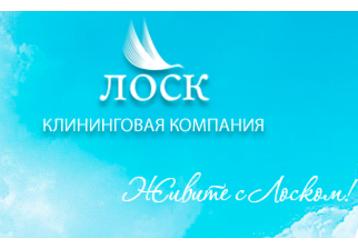 Клининговая компания в Крыму – «Лоск»: ослепительная чистота и блеск в вашем доме гарантированы!, фото — «Реклама Крыма»