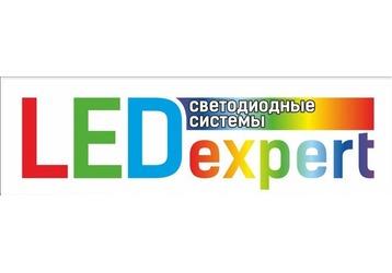 Светодиодная реклама в Крыму - «LEDexpert»: расширьте возможности вашего бизнеса уже сейчас!, фото — «Реклама Крыма»