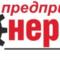 Micro_energy-logo-1