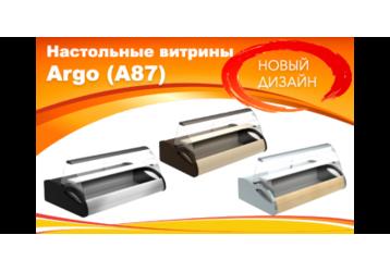 Профессиональное оборудование для бизнеса в Крыму – «Ригонда»: качество высшей пробы, фото — «Реклама Крыма»