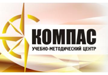 Оценка, аудит, аутсорсинг, проектирование в Севастополе – качество от инжиниринговой группы «Компас», фото — «Реклама Севастополя»