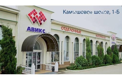 Авикс строительная компания башкирская химия строительные материалы