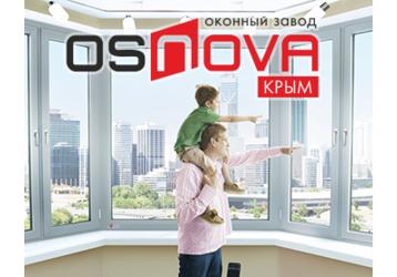 Окна на заказ в Симферополе – «Основа-Крым»: более 11 лет безупречной работы!, фото — «Реклама Крыма»