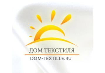 Текстиль оптом в Крыму - компания «Дом текстиля», качественный товар по выгодной цене!, фото — «Реклама Крыма»