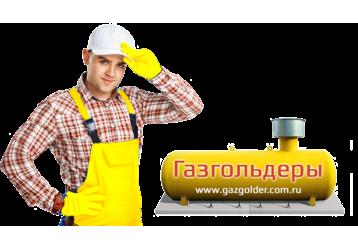 Установка газгольдеров в Севастополе – компания «ТерраКом», качественно выполним работы «под ключ», фото — «Реклама Севастополя»