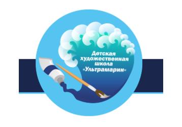 Обучение рисованию в Севастополе - детская художественная школа «Ультрамарин»: для творческого роста, фото — «Реклама Севастополя»