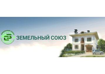 Продажа домов в черте Севастополя – всего от 1 500 000 рублей, законность и качество гарантированы!, фото — «Реклама Севастополя»