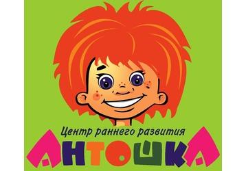 "Занятия для ребенка в Керчи - центр раннего развития ""Антошка"", фото — «Реклама Крыма»"