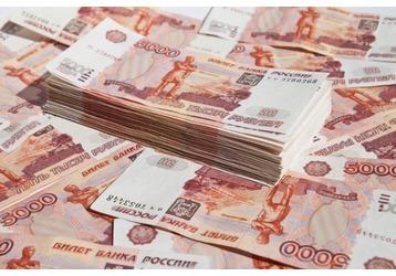 Денежные займы в Крыму - кредитная компания «Блиц Финанс»: работаем на взаимовыгодных условиях!, фото — «Реклама Крыма»