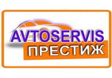 Автосервис в Севастополе – «Престиж»: качество от настоящих профессионалов, фото — «Реклама Севастополя»