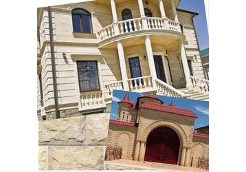 Облицовка фасада камнем, каменные заборы в Крыму - компания «Dagstone»: отличный результат!, фото — «Реклама Крыма»