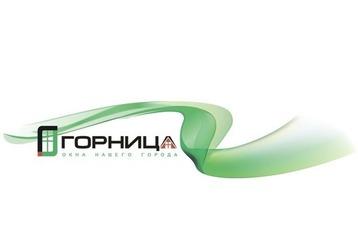Пластиковые окна, двери, балконы в Севастополе – завод «Горница»: гарантия комфорта в вашем доме!, фото — «Реклама Севастополя»