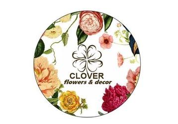 Доставка цветов в Севастополе – фирма «Clover»: изысканный подарок для самых любимых!, фото — «Реклама Севастополя»