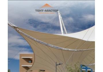 Тентовые конструкции в Симферополе - компания «Тент-Мастер»: надежное качество! , фото — «Реклама Крыма»