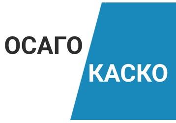 Автострахование в  Симферополе - пункт технического осмотра «Автостоп»: профессиональная помощь!, фото — «Реклама Крыма»
