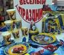Оформление праздничных мероприятий в Севастополе – магазин «Веселый праздник», создайте настроение!, фото — «Реклама Севастополя»