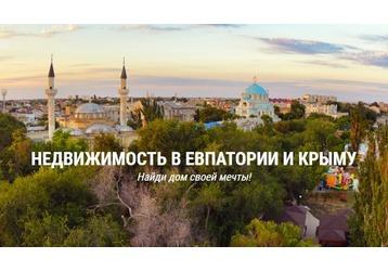 Продажа жилья в Крыму – «Золотые пески»: современные апартаменты для всей семьи, фото — «Реклама Крыма»