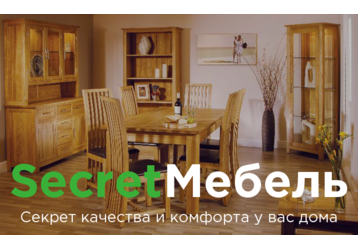 Мебель из дерева в Севастополе – «Секрет Мебель»: красивые решения для вашего интерьера, фото — «Реклама Севастополя»