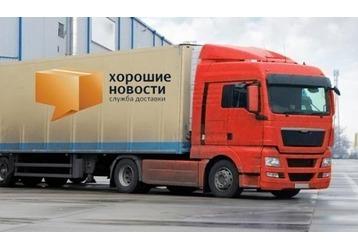 Профессиональные грузоперевозки по Крыму , фото — «Реклама Севастополя»