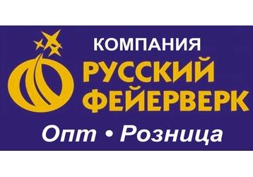 Как приобрести качественный фейерверк в Крыму?!, фото — «Реклама Крыма»