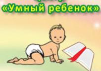Category_centr_umnyi_rebenok_sevastopol_150_1
