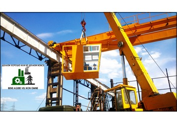 Ремонт, продажа, доставка грузоподъемного оборудования, автоматических ворот, электропроводки на производстве – ИП Соломин, фото — «Реклама Крыма»