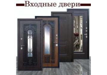 Двери входные и межкомнатные, металлоизделия и ковка от компании «Демиург», фото — «Реклама Крыма»