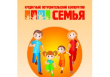 Займ под материнский капитал в Севастополе – КПК «Семья»: приобрети собственное жилье прямо сейчас, фото — «Реклама Севастополя»
