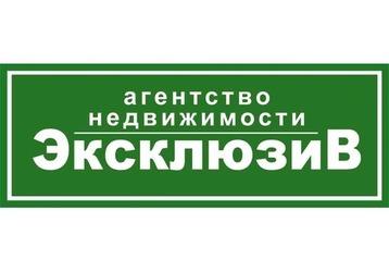 Кадастровые работы, дачная амнистия в Севастополе – АН «Эксклюзив»: работа профессионалов!, фото — «Реклама Севастополя»