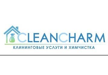 Химчистка на дому в Симферополе – клининговая компания «Чистый шарм»: быстро, качественно, доступно!, фото — «Реклама Крыма»
