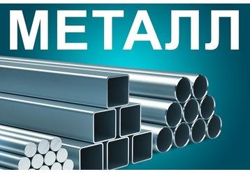 Металлобаза в Крыму - компания «Цементный Двор»: главный помощник в строительстве!, фото — «Реклама Крыма»