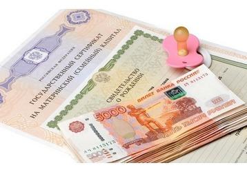 Займы под материнский капитал в Крыму – компания «Академия закона», фото — «Реклама Крыма»
