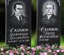 Памятники из гранита в Симферополе – изготовление, доставка, установка, фото — «Реклама Крыма»