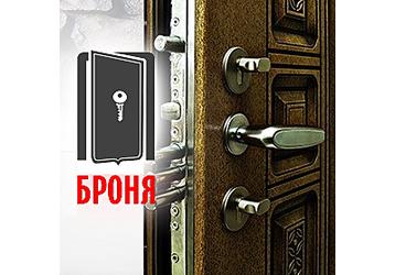 Металлические двери в Симферополе – компания «Броня Крыма». Ассортимент, приятные цены!, фото — «Реклама Крыма»