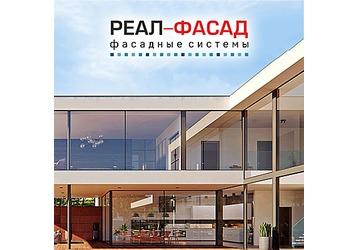 Вентилируемые фасады в Крыму и Симферополе - «Реал-Фасад»: только качественные фасадные системы!, фото — «Реклама Крыма»