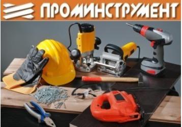 Продажа инструментов, оборудования в Севастополе – компания «Проминструмент». На все случаи жизни!, фото — «Реклама Севастополя»
