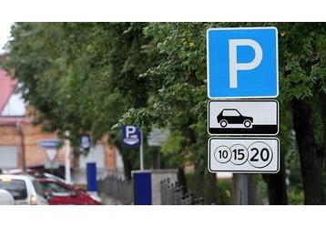 Как оплатить парковку в Севастополе: способы, расценки, нюансы, фото — «Реклама Севастополя»