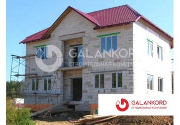Строительство домов, утепление фасадов, кровля в Севастополе – «Галанкорд». Качественно, «под ключ», фото — «Реклама Севастополя»
