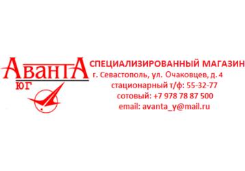 Пневмоинструмент, электроинструмент, измерительное оборудование в Севастополе «Аванта-Юг», фото — «Реклама Севастополя»