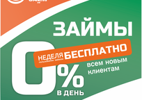 Category_%d0%97%d0%b0%d0%b9%d0%bc%d1%8b_%d0%9a%d1%80%d1%8b%d0%bc_%d1%81%d0%b0%d0%b9%d1%82