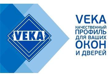 Пластиковые окна и двери в Севастополе – компания VEKA: качественные решения для любых ситуаций!, фото — «Реклама Севастополя»