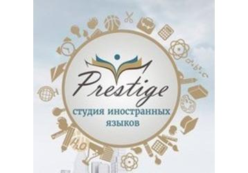 Изучение английского, китайского, немецкого, французского, испанского, японского и других языков в Симферополе, фото — «Реклама Крыма»
