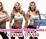 Курсы фитнес-тренера в Симферополе - готовим дипломированных специалистов, фото — «Реклама Крыма»