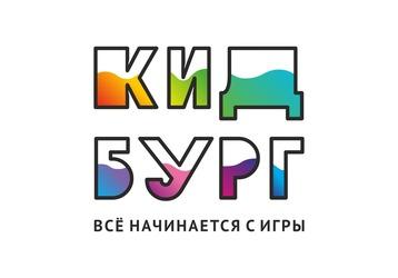 Детский город профессий «Кидбург» в Крыму – маленькая модель реального мира. Уникальный опыт детям! , фото — «Реклама Крыма»