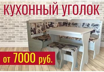 Мебель на заказ в Симферополе и Крыму – магазин «Лавр»: воплощаем ваши мечты в реальность!, фото — «Реклама Крыма»