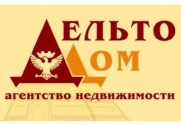 Агентство недвижимости в Севастополе – «ДельтоДом»: надежно, профессионально, честно, фото — «Реклама Севастополя»