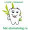 Micro_stomadont-e1492970954345